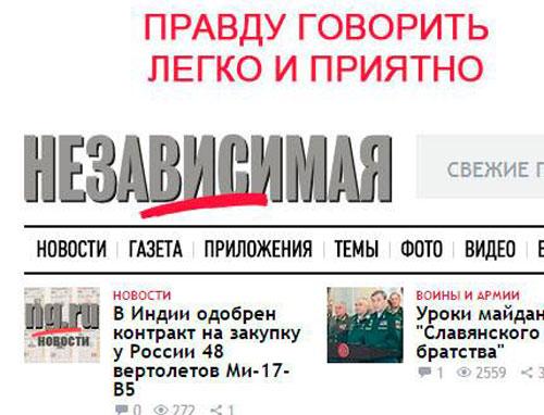 Независимая газета» испортила праздник «независимости» армянским сепаратистам — «Interfax» — последние новости Азербайджана, Грузии и Армении